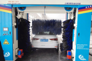 往复式洗车机(7-MLF)