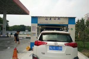 热烈祝贺安阳中石化两台麦迪斯隧道式洗车机验收完成!
