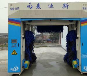 麦迪斯龙门往复式洗车机