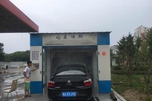 安阳中石化麦迪斯九刷隧道式电脑洗车机安装试机完毕