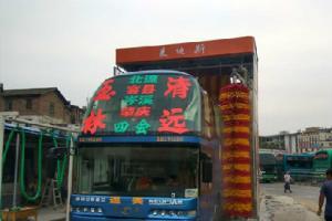 公交站的大巴洗车机