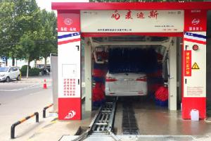 中石化河南开封第一站隧道式全自动洗车机安装调试完毕
