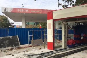 河南省平顶山市宝丰中石化第一加油站安装完毕