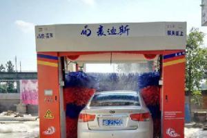 往复式洗车机(MDS-350)