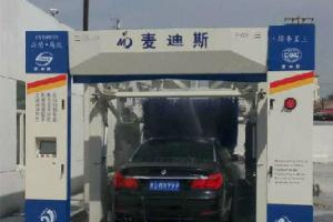 隧道式洗车机(MDS-630)