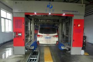 隧道式洗车机(MDS-610)