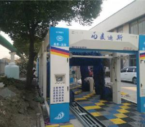 河南郑州麦迪斯洗车机洗车流程
