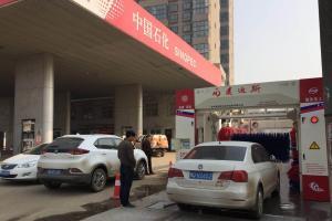 河南省驻马店市遂平县中石化加油站安装成功