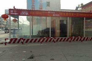 开封市祥符区县府大街中石化加油站五刷龙门机玻璃房建成