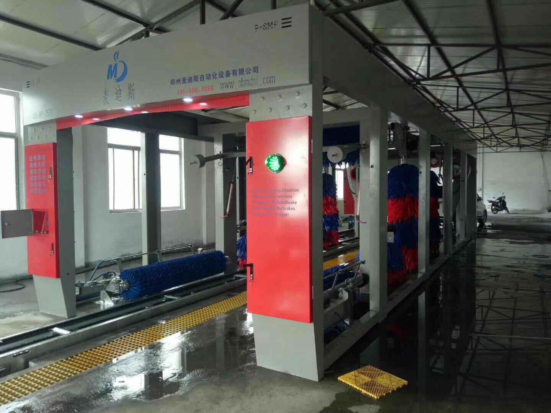 隧道式全自动洗车机
