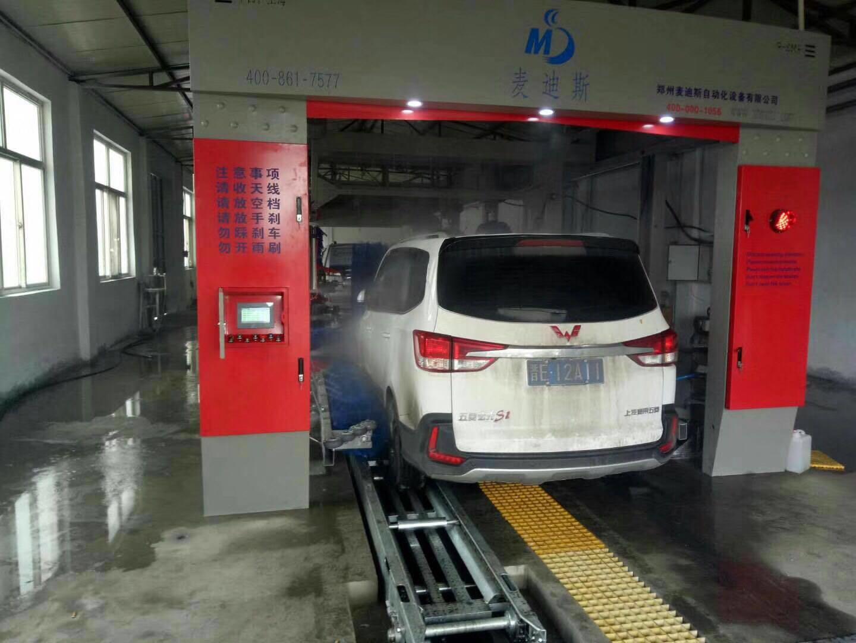 隧道式全自动电脑洗车机