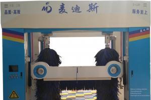 往复式洗车机(MDS-360)