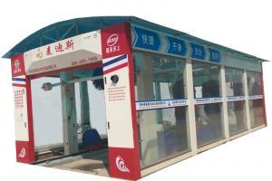 隧道式洗车机(MDS-620)
