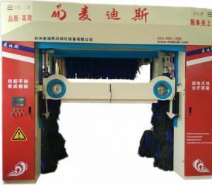 龙门往复式洗车机详细解说洗车全过程