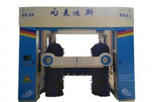 往复式洗车机(5-MLF)