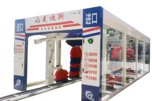 隧道式洗车机(9-SMF)