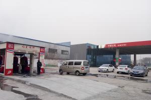 12月21日案例:河南省开封市中国石化加油站
