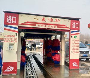 12月23日,贺河南平顶山汝州中国石油加油站安装隧道洗车机