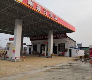 1月3日案例:河南省周口鹿邑顺鑫石油城