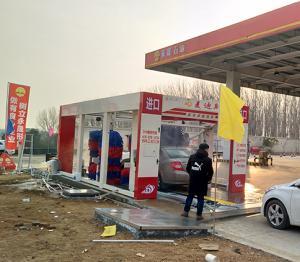 1月4日案例:河南省新密市永晟石油加油站