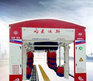 隧道式洗车机(11-SMF)