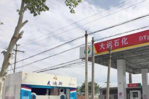 郑州麦迪斯在焦作大运石化安装往复式洗车机项目完工
